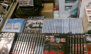 鉄音CD東急百貨店