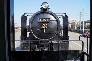 DSC02398